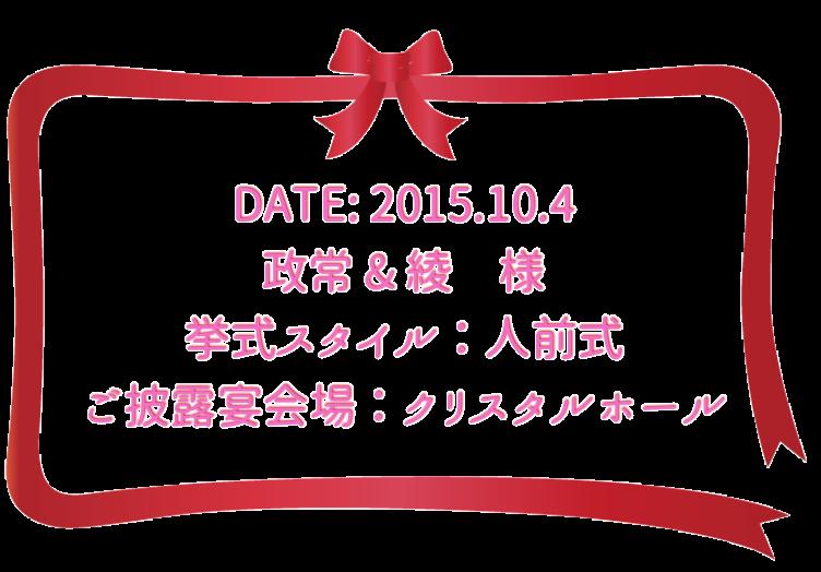 スクリーンショット 2015-12-08 11