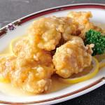 41.若鶏の唐揚げレモンソース