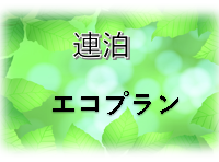 スクリーンショット 2021-03-02 191142