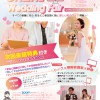 ONLINE-WEDDING-FAIR2021