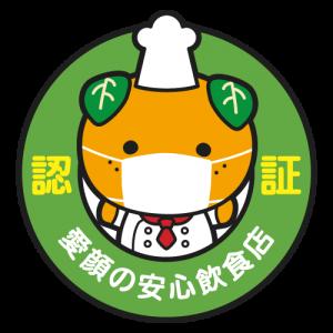 logo_anshin_4 (2)